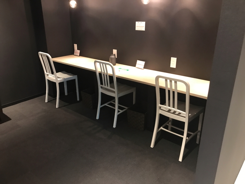 biz comfort-cafebooth-hitori