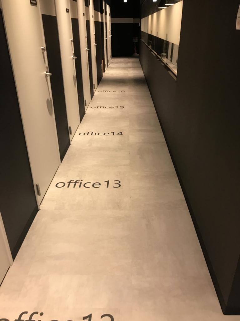 bizcomfort-office-eria