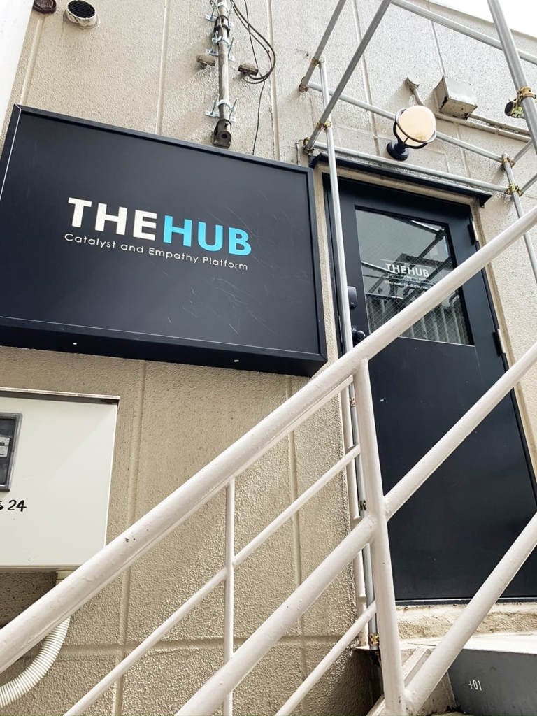 The Hub 新宿の入り口