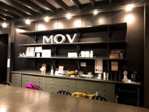渋谷駅直結!ヒカリエ内のコワーキングスペース「Creative Lounge MOV」の体験レポート