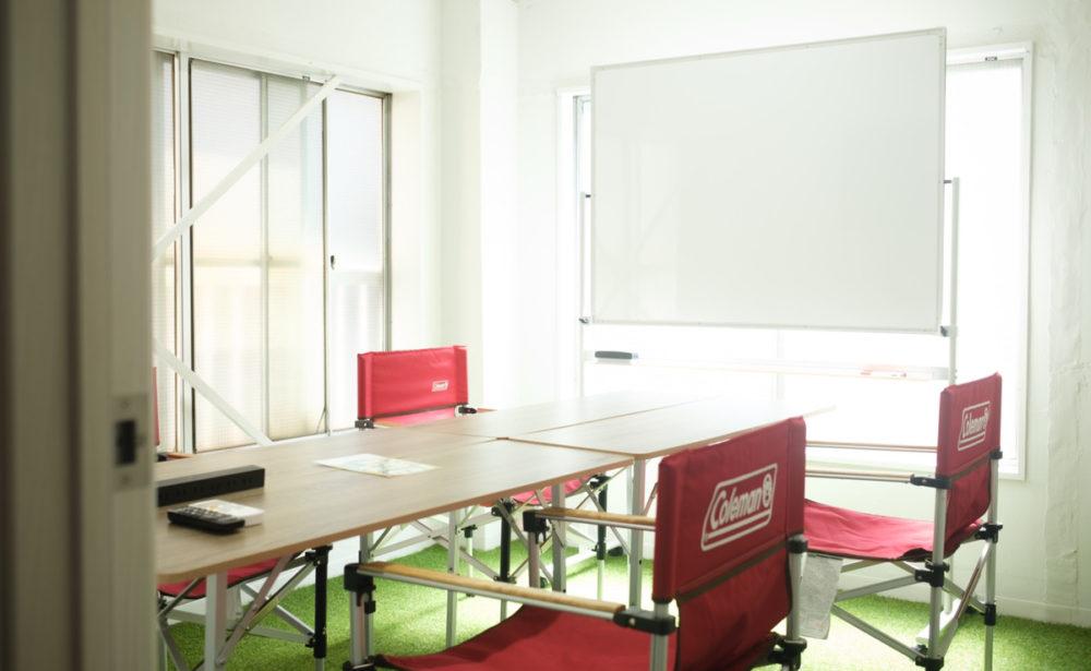 Ray Terrace(レイテラス)3階の貸し会議室