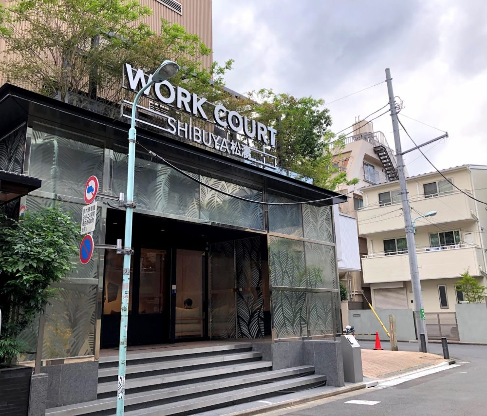 WORK COURT SHIBUYA 松濤の入り口