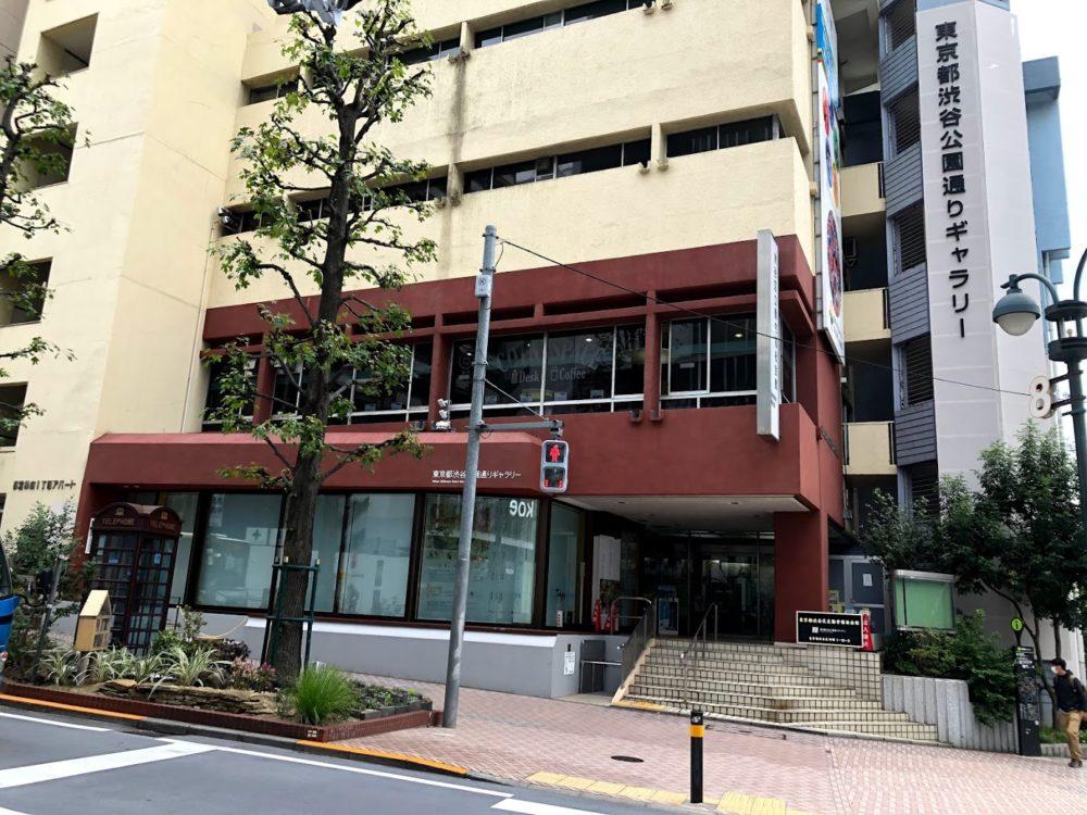 Coin Space渋谷神南店は渋谷区勤労福祉会館の2階にあるコワーキングスペース
