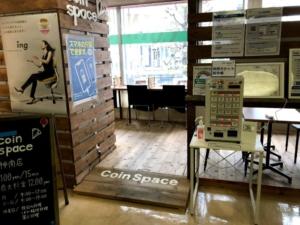 無人!? 券売機で利用券を買うコワーキングスペース「Coin Space渋谷神南店」の体験レポート