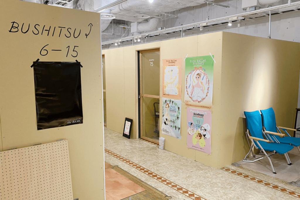 BUKATSUDOの部室