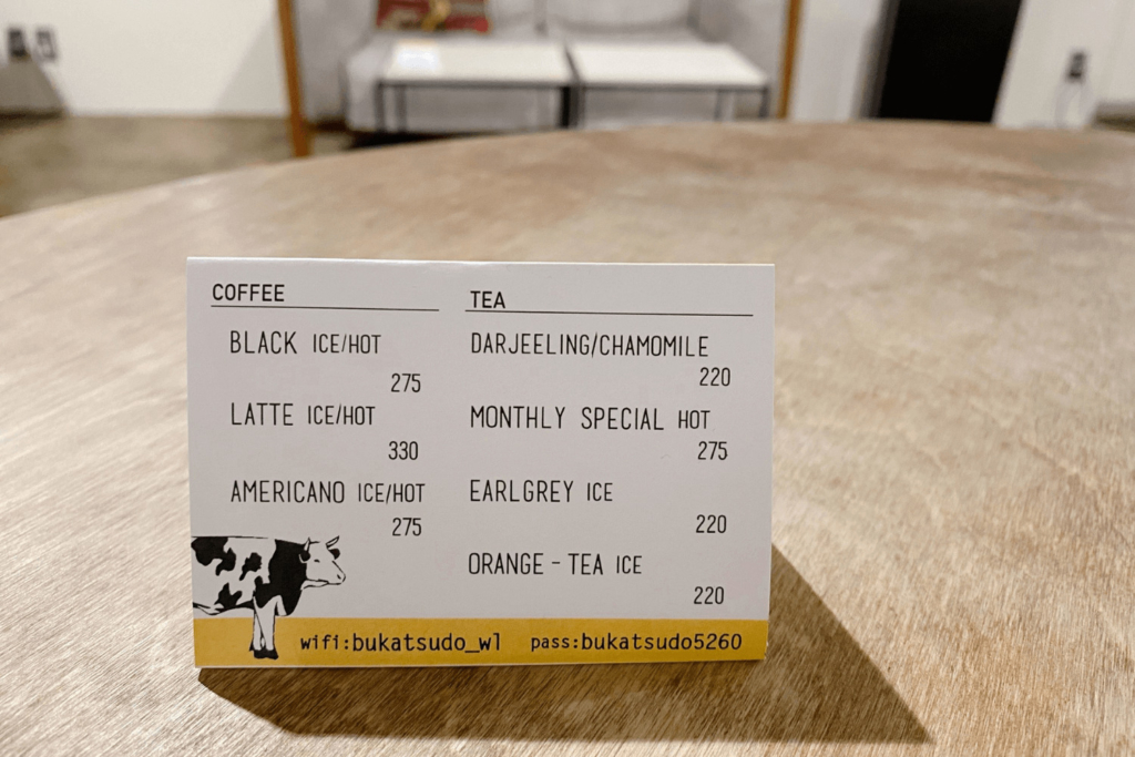 BUKATSUDOのコーヒーや紅茶の価格表