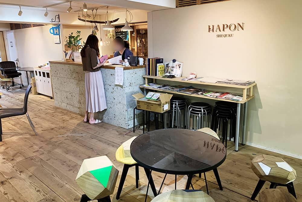 HAPON 新宿の受付