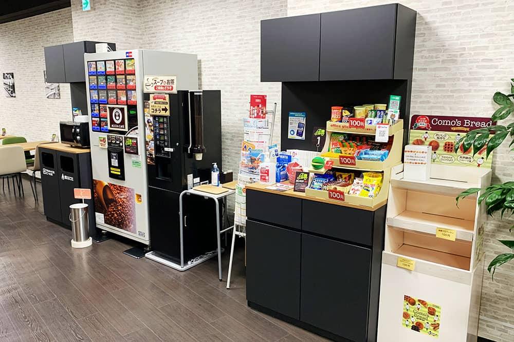 アクセアカフェ西新宿店のドリンクコーナー