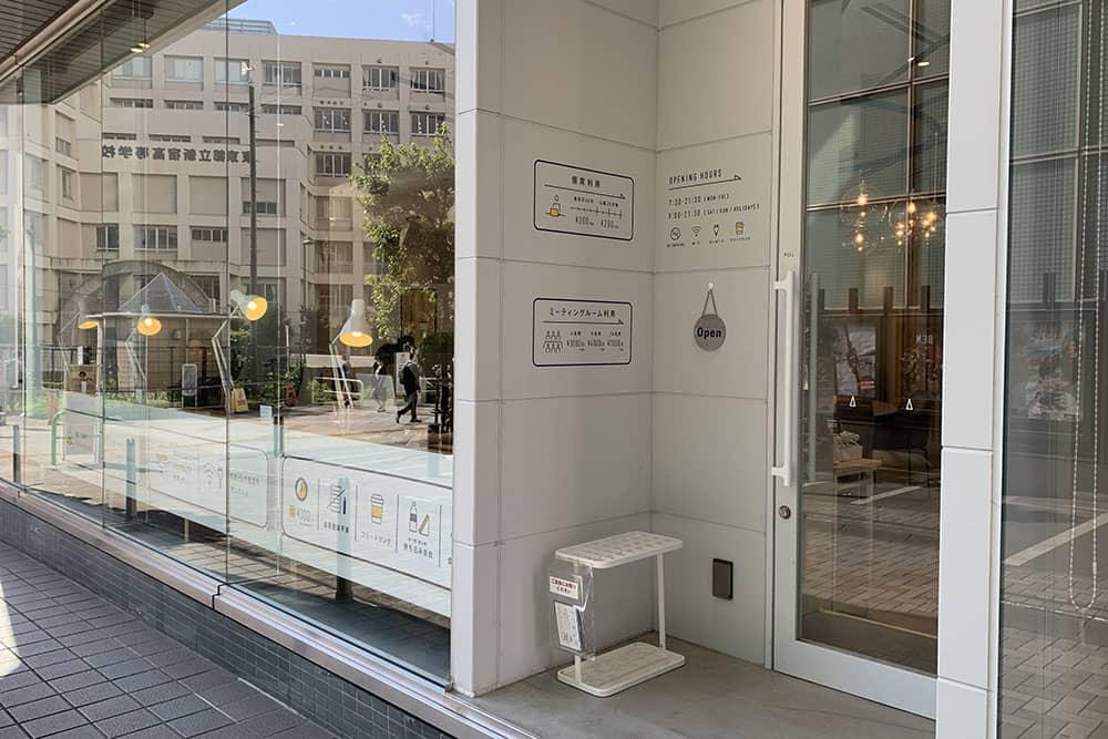 HAKADORU 新宿三丁目店の受付