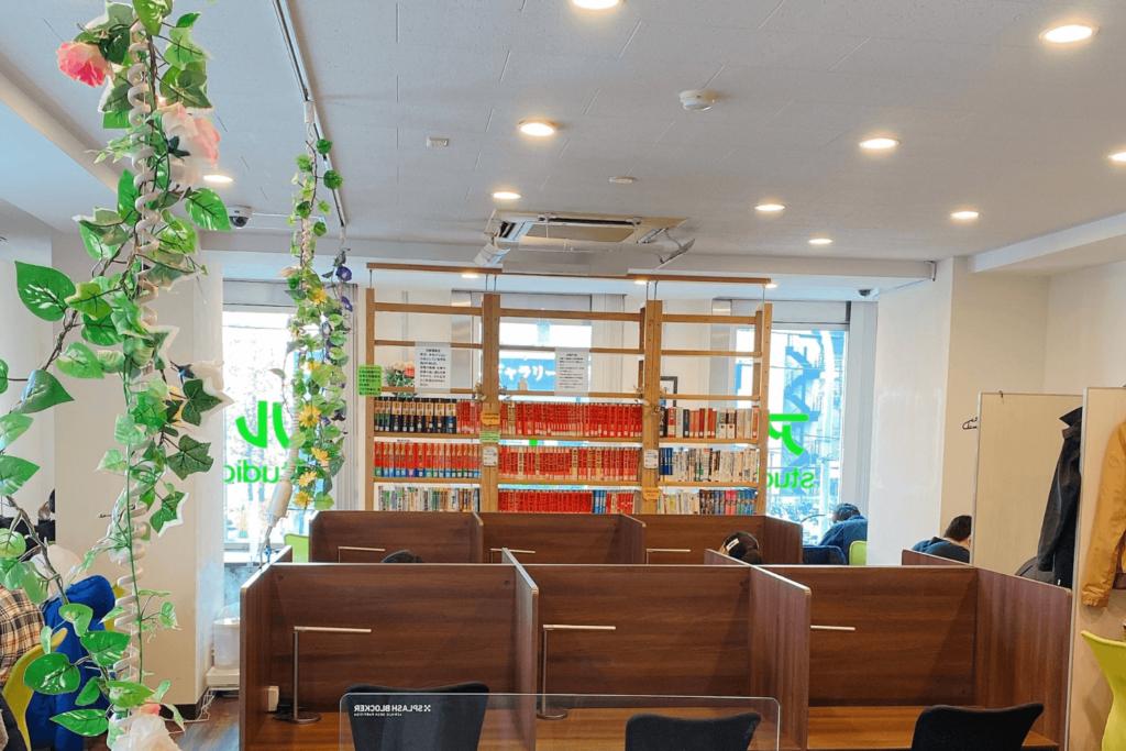 アイル 自習室は横浜駅みなみ西口から徒歩約5分の自習室